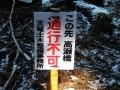 小和田駅10