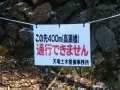 小和田駅11