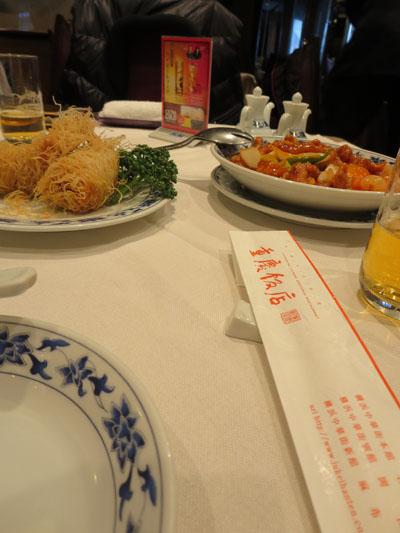 重慶飯店_01