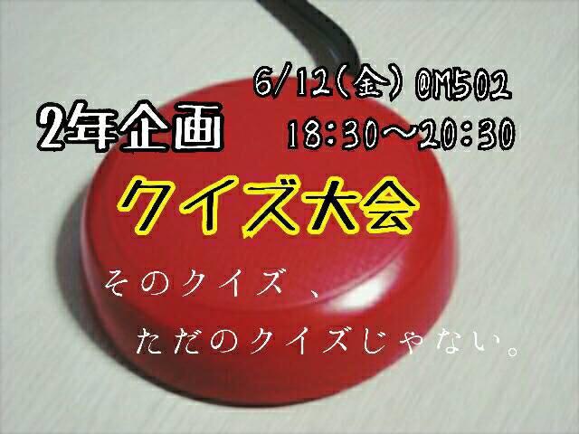 fc2blog_20150617181456773.jpg