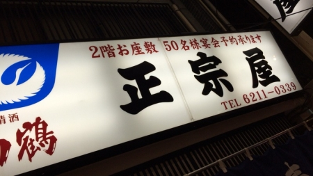 4-IMG_9254.jpg