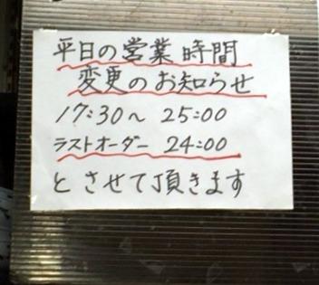 6-IMG_1728.jpg