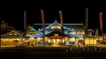 yamaga-city-636865_640_convert_20150530155334.jpg