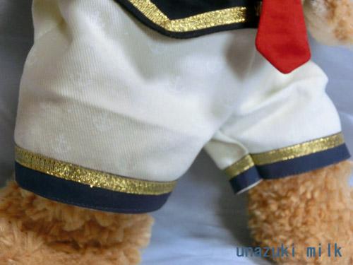マイジャーニーズボンの裾