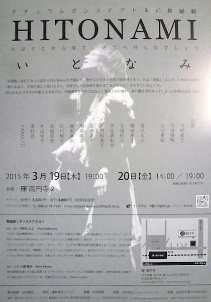 P1050161.jpg