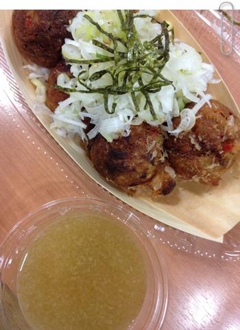 yuzutako01b.jpg