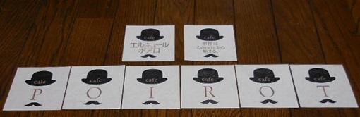 Poirot13.jpg