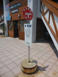 aomori81.jpg
