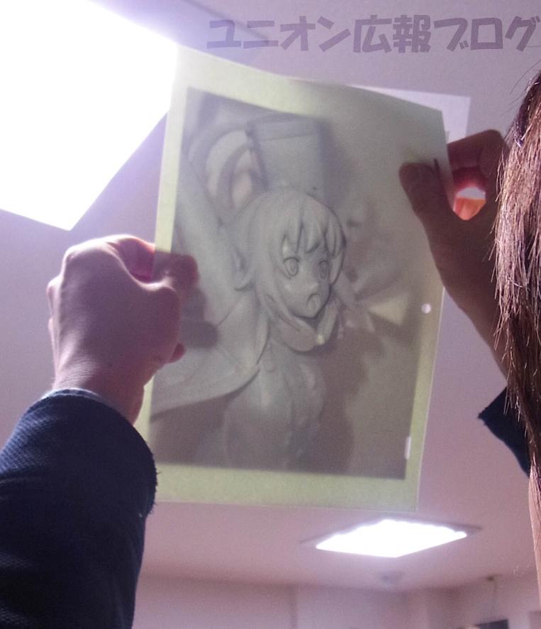 ロリガ監修23