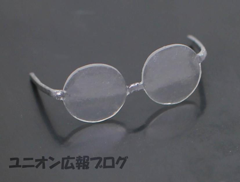 小野田カラーブログ