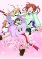 unya_hyoshi - コピー
