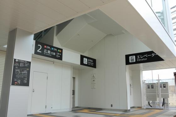 201502hakushima-3.jpg