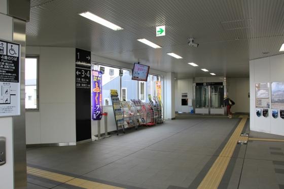 201502saijoueki-4.jpg