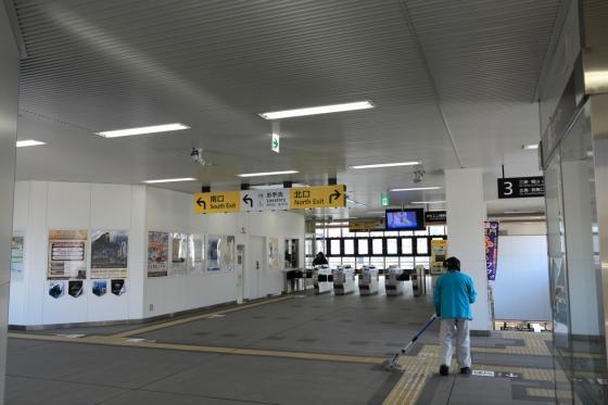 201502saijoueki-8.jpg