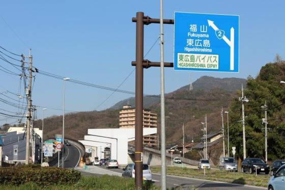 201503bp_kaita-13.jpg