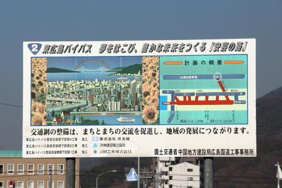 201503bp_kaita-7.jpg