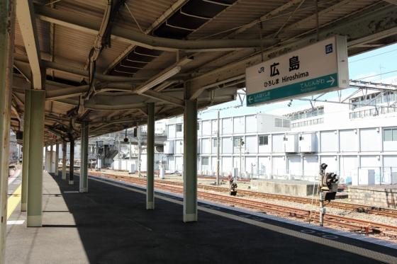 201503hiroshimaeki2-8.jpg