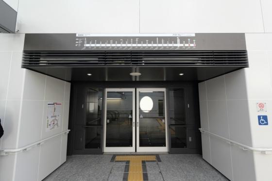 201503shin-hakushima1-9.jpg
