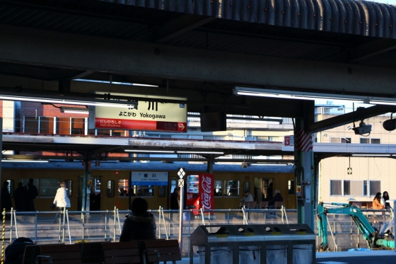 201503yokogawa-color-2.jpg