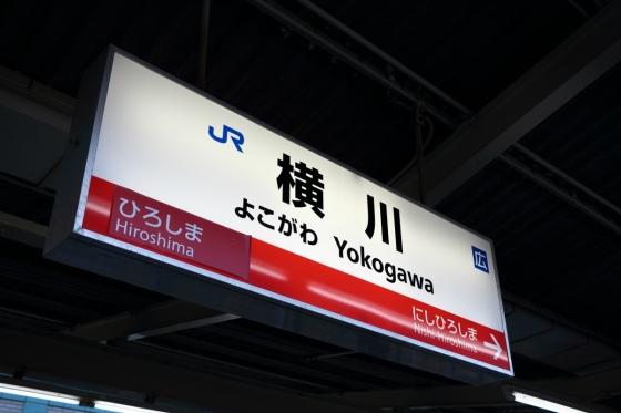 201503yokogawa-color.jpg