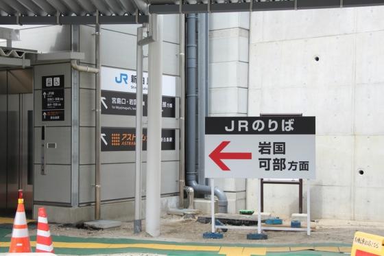 201504hakushima-5.jpg