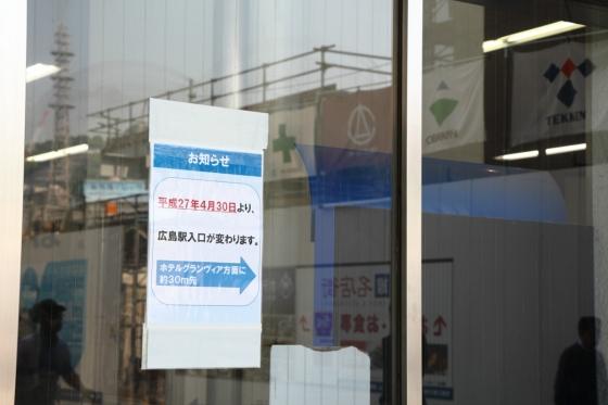 201504kita_hiroba2-10.jpg