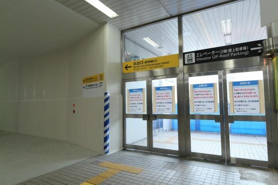 201504kita_hiroba3-15.jpg