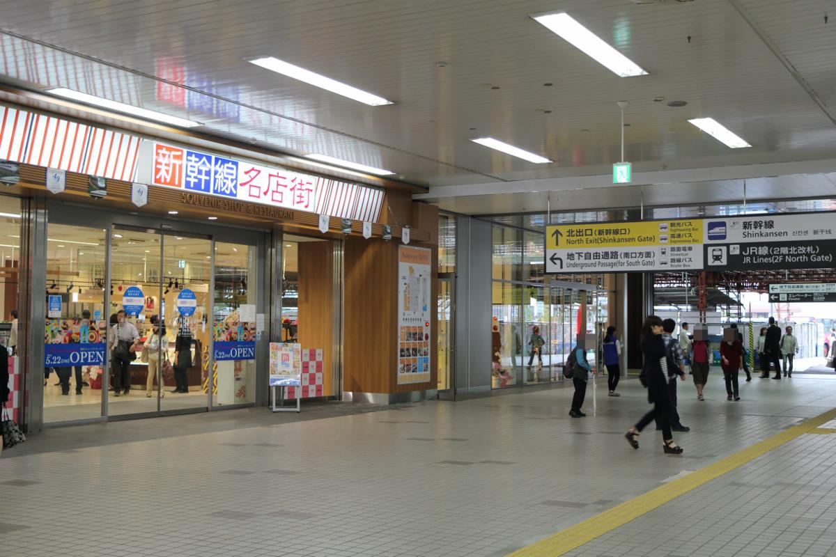 鯉党のひろしま街づくり日記           : 広島駅北口広場改良工事 2015.05(Vol.24) オープンした西側を巡る!