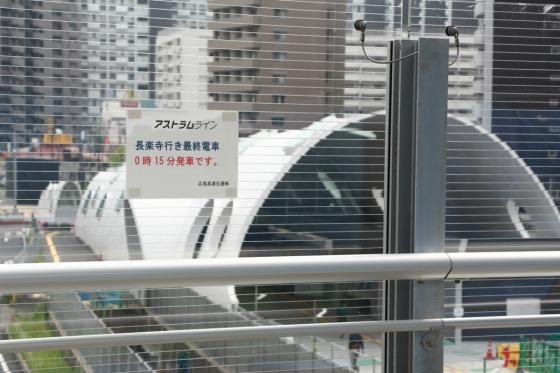 201505hakushima-4.jpg