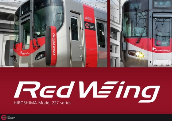 redwing227.jpg