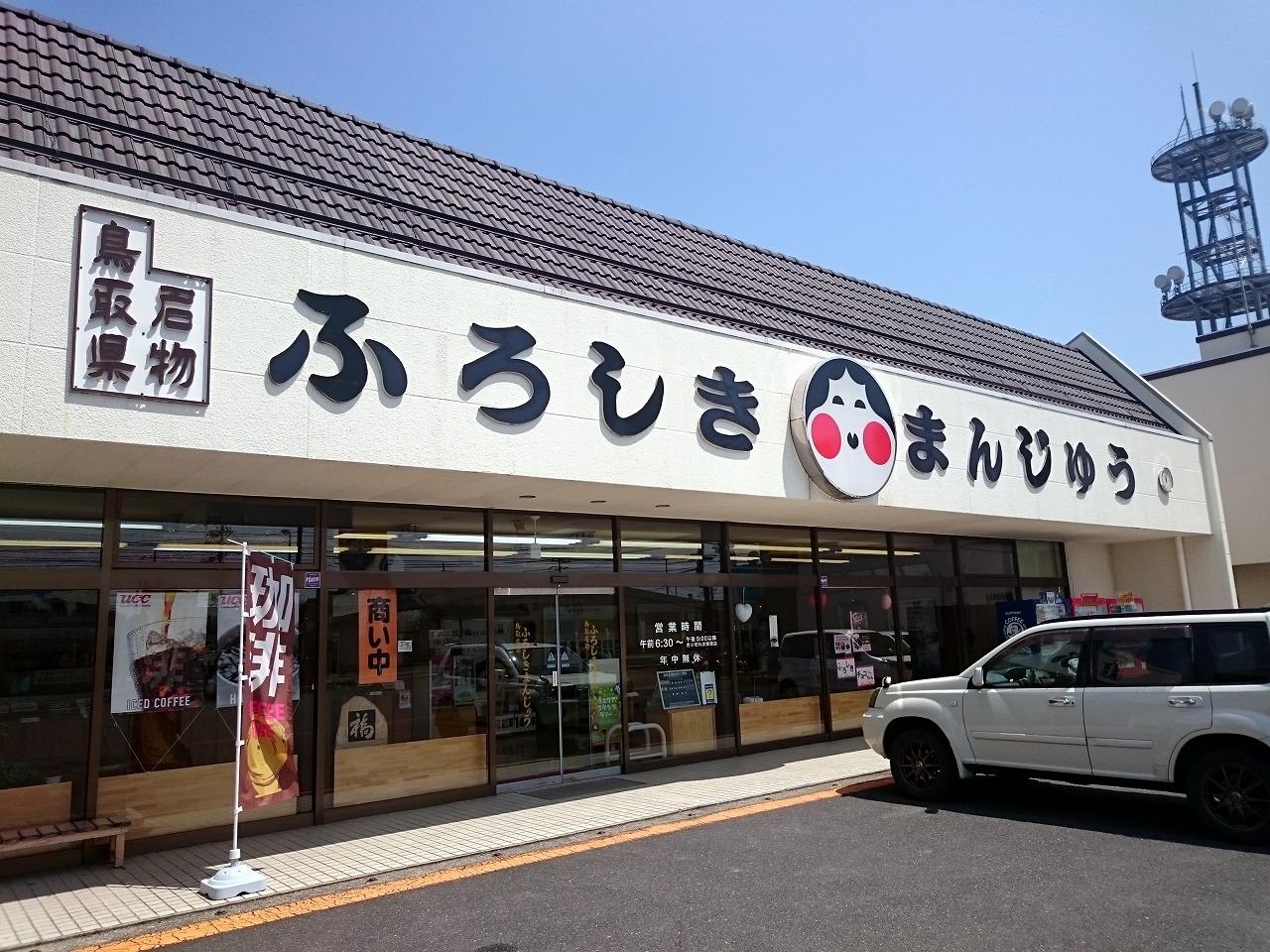 20150501-05_FuroshikiSteamedBread-02.jpg