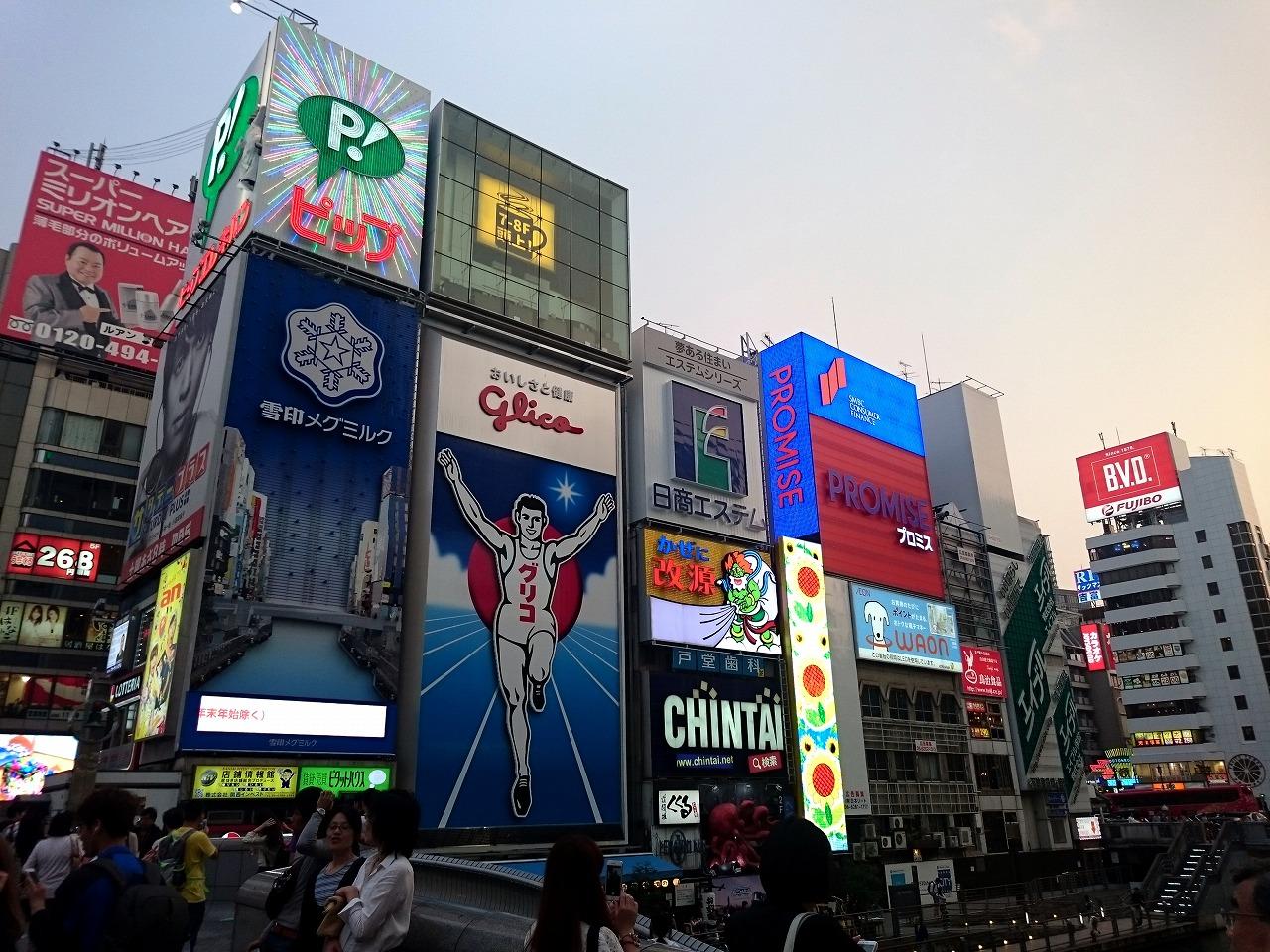 20150516-04_Ebisubashi01.jpg