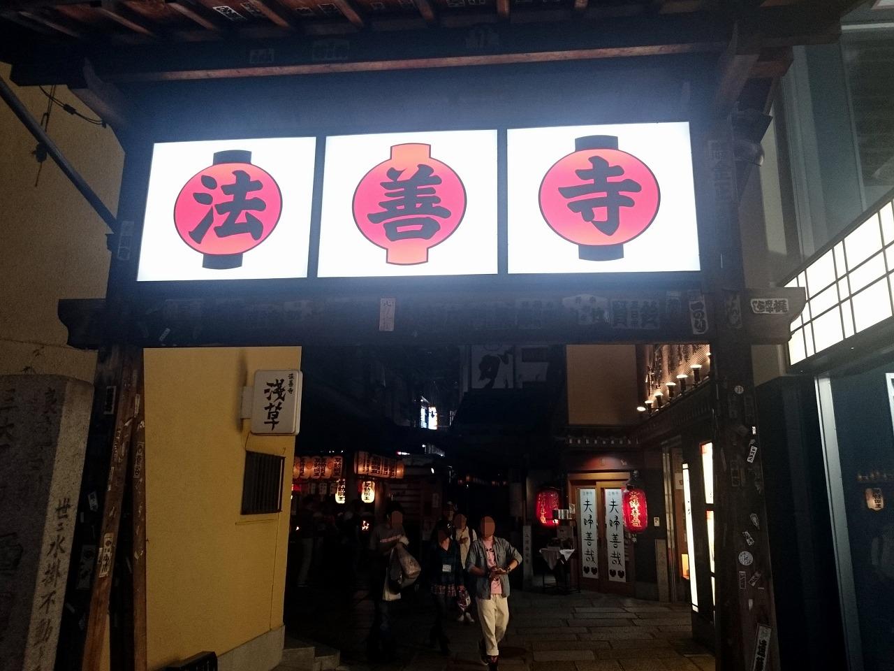 20150516-06_Hozenji.jpg