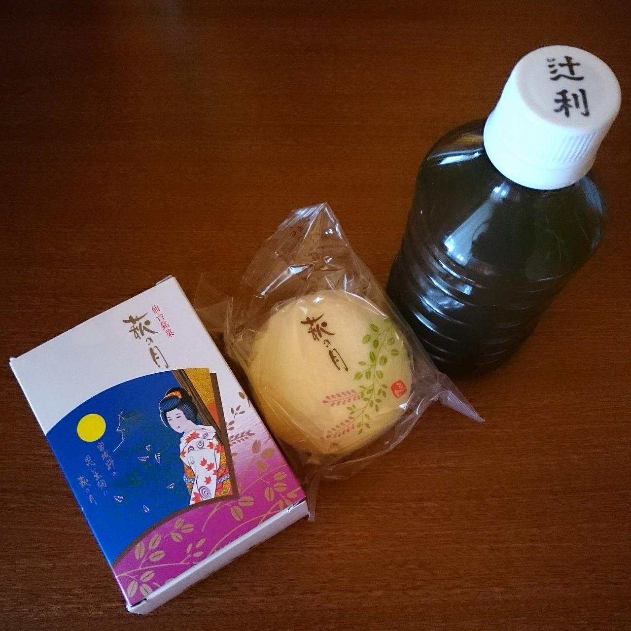 20150617-02_HagiNoTsuji_MeusLiquid.jpg
