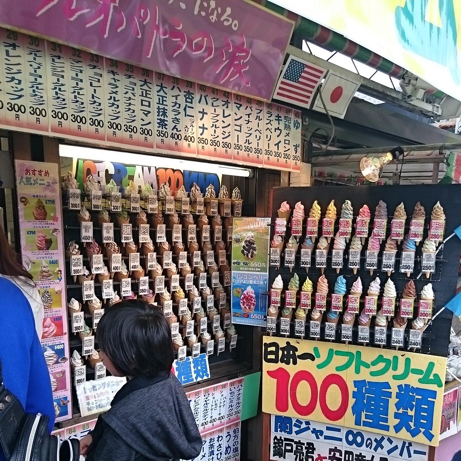 Kintaikyo_20150405-02.jpg