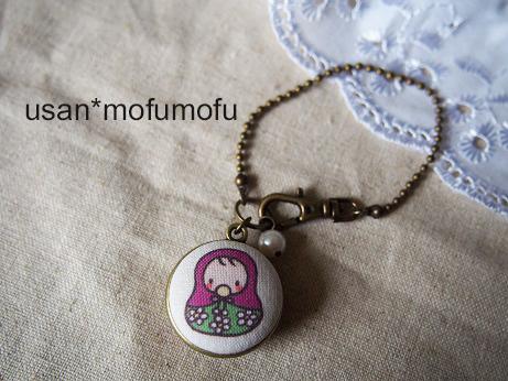 赤ちゃんマト紫1