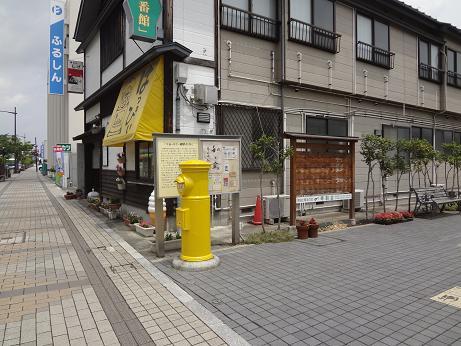 3693大崎