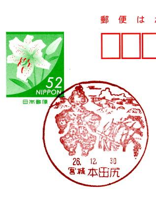 4458本田尻