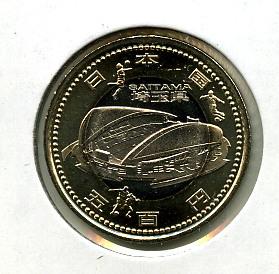 4498埼玉県