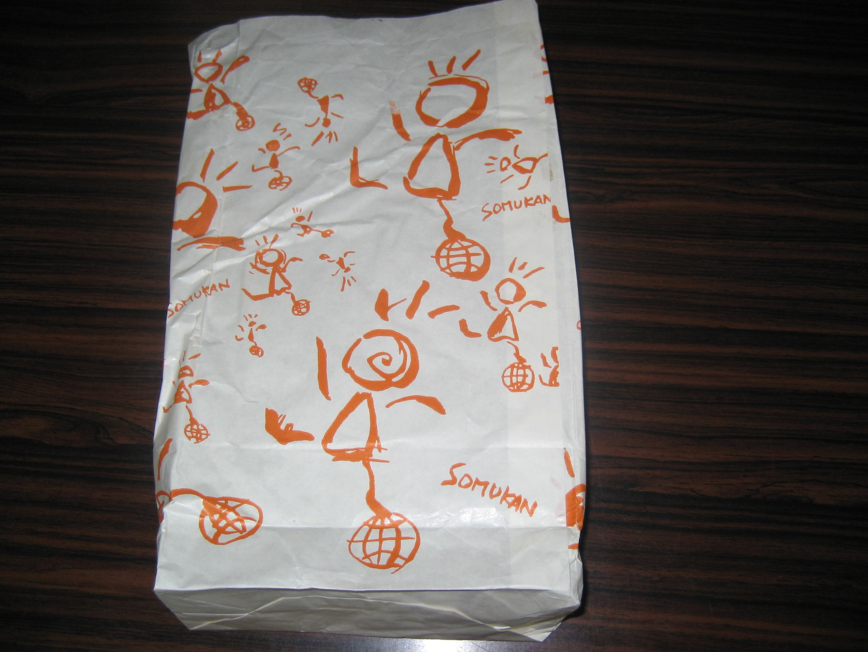 創夢館の紙袋