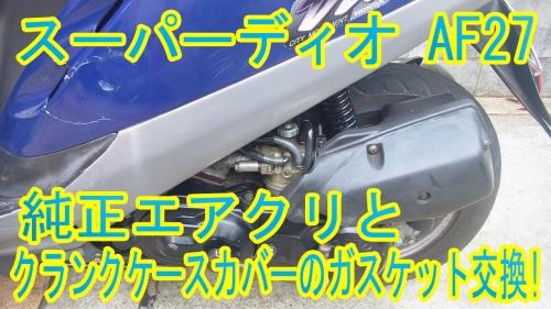 R0014076-2.jpg