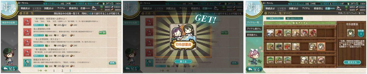 4.12 新任務達成