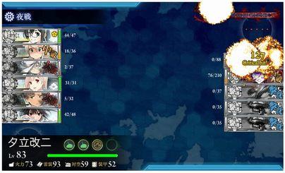 4.29 春E-1突破
