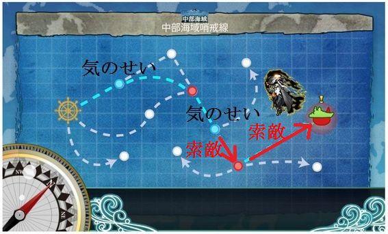 5.28 潜水艦作戦という名の6-1