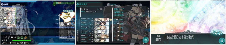 6.14 6-2突破