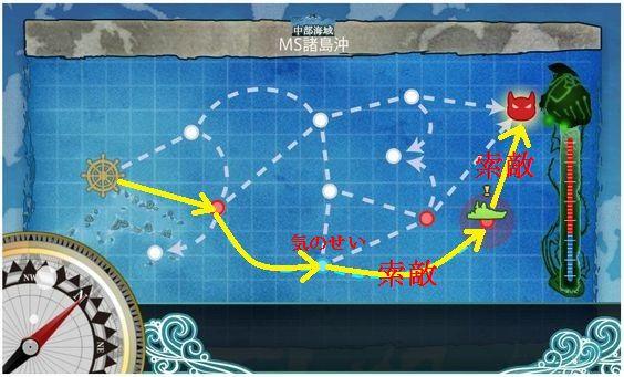 6.11 6-2MS諸島MAP