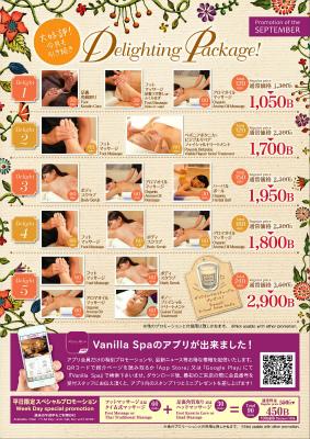 Promotion_2015-09_A4.jpg
