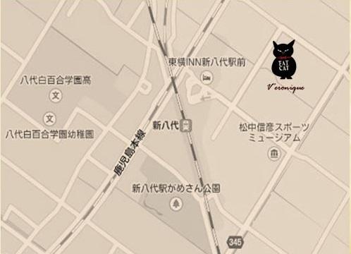 熊本県八代市長田町3521-8
