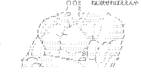 78f9cee8-s (1)yakiu