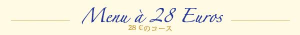 Menua28E 7